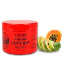 Lucas Papaw Ointment 万用番木瓜膏75克 万能膏