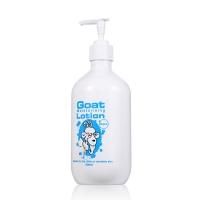 The Goat 澳洲山羊奶润肤乳500ml 孕妇宝宝婴幼儿可用