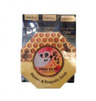 帕氏帕氏蜂毒眼霜30ml  买3+送1蜂胶皂