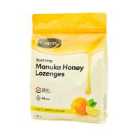 【全新包装】Comvita康维他润喉蜂胶糖 (柠檬口味)500g 保质期:06/2024