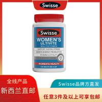 【Swisse 三件包邮】女性复合维生素 120粒 保质期:11/2022