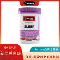 【Swisse 三件包邮】睡眠片 100片 保质期:06/2023