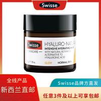 【Swisse 三件包邮】玻尿酸补水面膜 保质期:开启后12个月