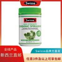 【Swisse 三件包邮】有机螺旋藻片 200粒 保质期:11/2023