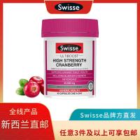 【Swisse 三件包邮】高含量蔓越梅 90粒 保质期:03/2024