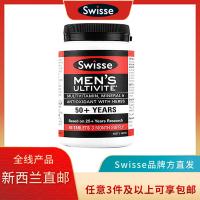 【Swisse 三件包邮】50岁以上 男性复合维生素 90粒 保质期:1/2023