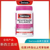 【Swisse 三件包邮】女性更年期平衡片 60片 保质期:09/2023