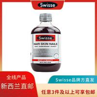 【Swisse 三件包邮】胶原蛋白液 500ml 保质期:07/2022