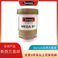 【Swisse 三件包邮】复合维生素B 60粒 保质期:01/2023