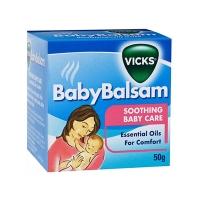 婴幼儿专用止咳通鼻膏50g 宝宝感冒鼻塞专用
