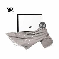 YPL星空驼羊毛围巾 高级灰